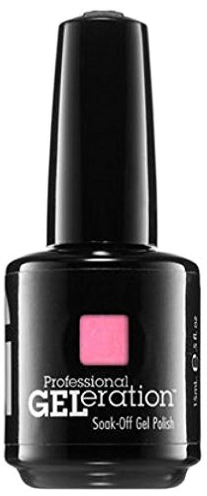 いろいろ男やもめラッカスジェレレーションカラー GELERATION COLOURS 790 ピンクショックウェーブス 15ml UV/LED対応 ソークオフジェル