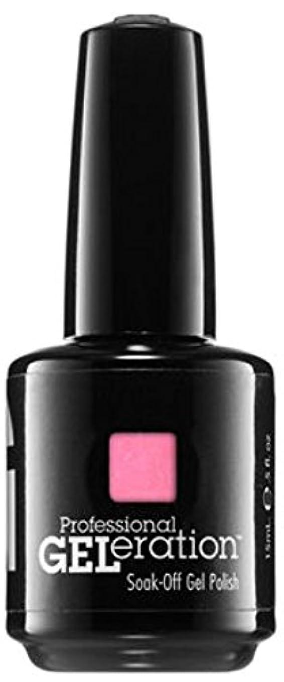 不規則性男性真っ逆さまジェレレーションカラー GELERATION COLOURS 790 ピンクショックウェーブス 15ml UV/LED対応 ソークオフジェル