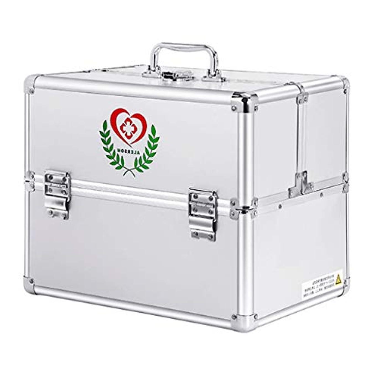 優先権比率行動GLJJQMY ピルボックス薬外来救急医療箱収納ボックスアルミ家庭用薬箱24×16.5×17センチメートル/ 30×21.7×24センチ 薬収納ボックス (Color : Silver, Size : L24CM)