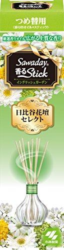『サワデー香るスティック日比谷花壇セレクト 消臭芳香剤 詰め替え用 イングリッシュガーデン 70ml』のトップ画像