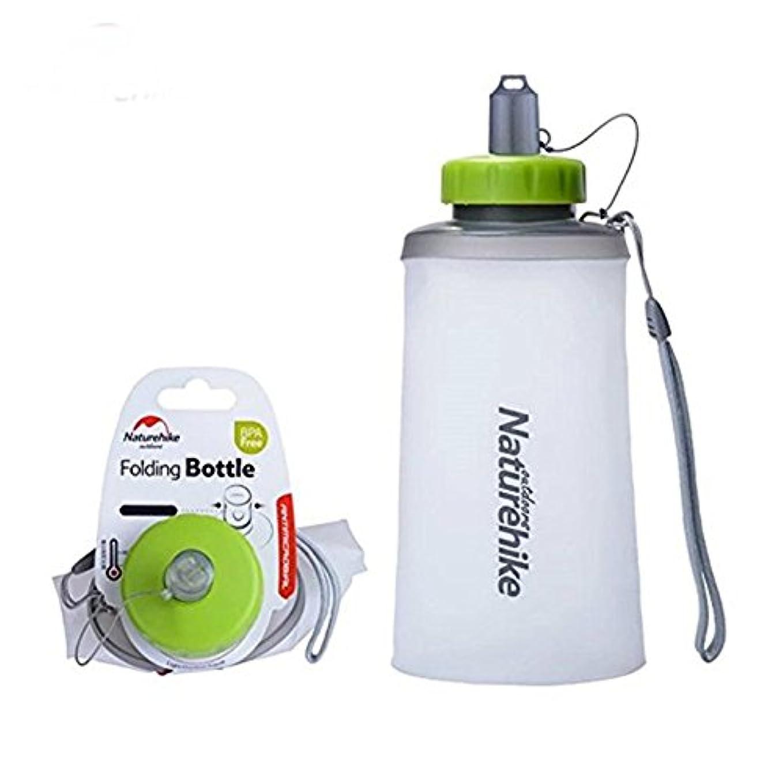 起きろ危険なステーキウォーターボトル スポーツボトル シリコン製飲み口 軽量  携帯式 折り畳み可能漏れ防止 広口 無毒無臭 密封性 アウトドア 白 750ml