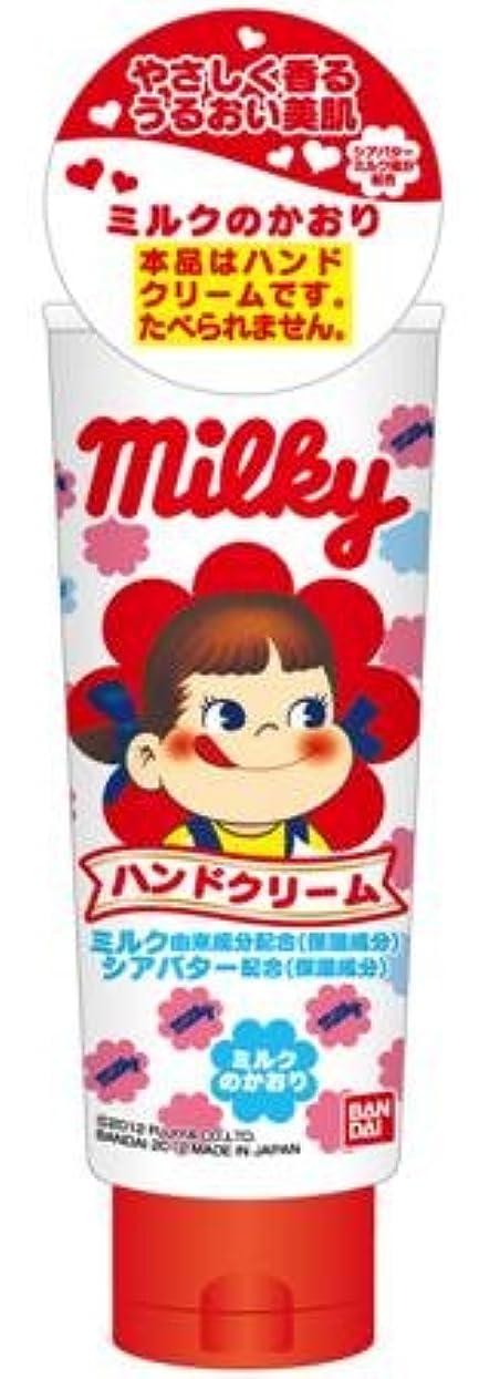 猛烈なランチバトル【限定商品】不二家ミルキー&ペコちゃん ハンドクリーム 60g