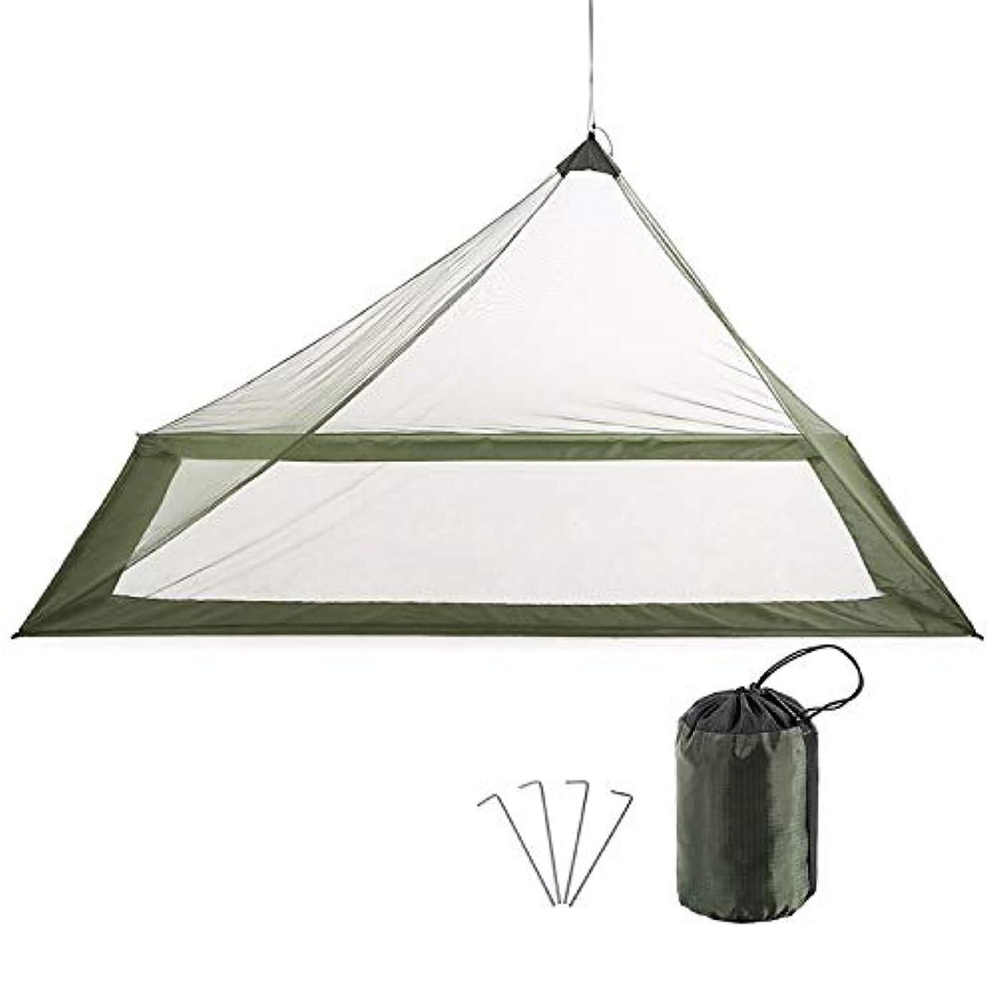 タイムリーなビリー対立ビーチテント アウトドア キャンプ テント 超軽量 蚊帳 テント 虫 ハチ よけ メッシュ ネット 虫 メッシュガード サマー アウトドア テント