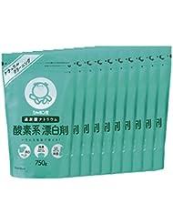 シャボン玉石けん 酸素系漂白剤 750g ×10袋セット