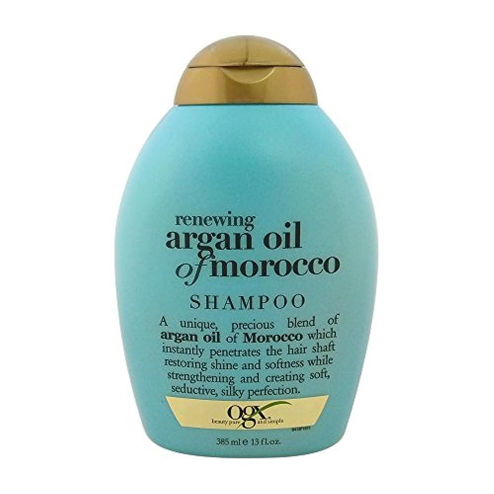 モルヒネクリーナー無人Organix Shampoo Moroccan Argan Oil 385 ml (並行輸入品)