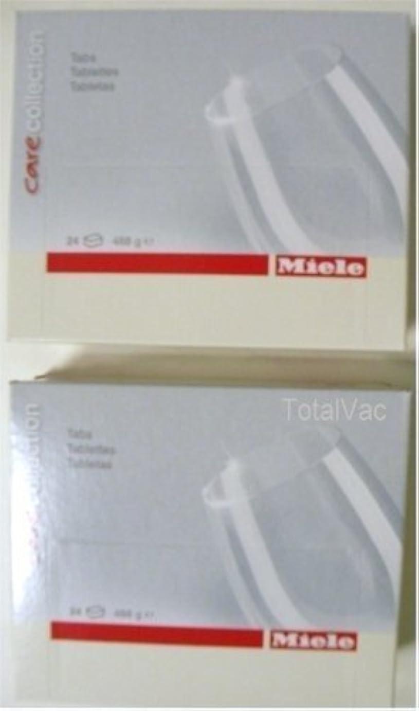 混合した貞最終的にMiele Care Collection Dishwasher Detergent Tabs - 144 Tablets [並行輸入品]