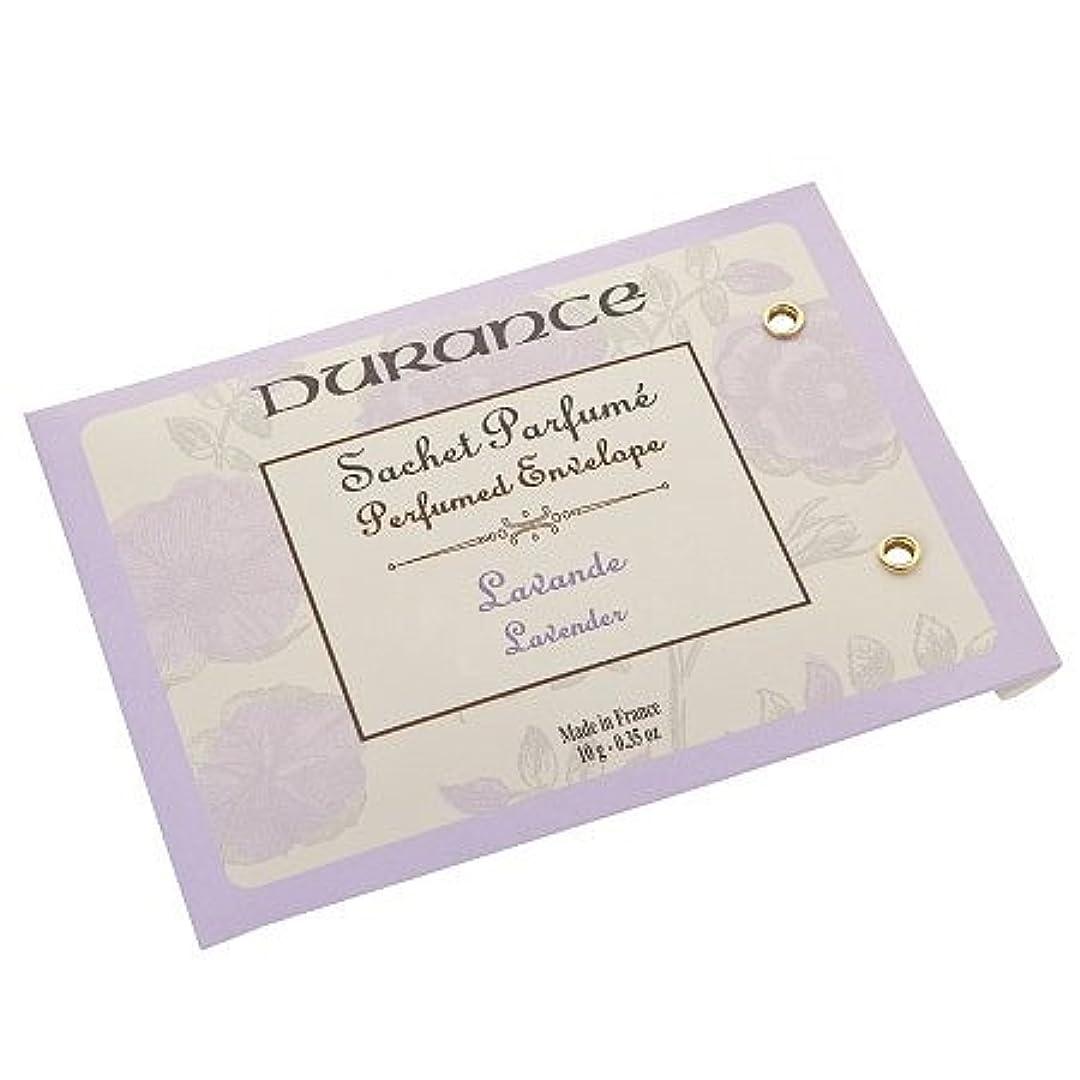 真珠のようなスキムクラッシュデュランス Durance エンベロープ Scent envelopes 香り袋 匂い袋 サシェ (ラベンダー47505) [並行輸入品]