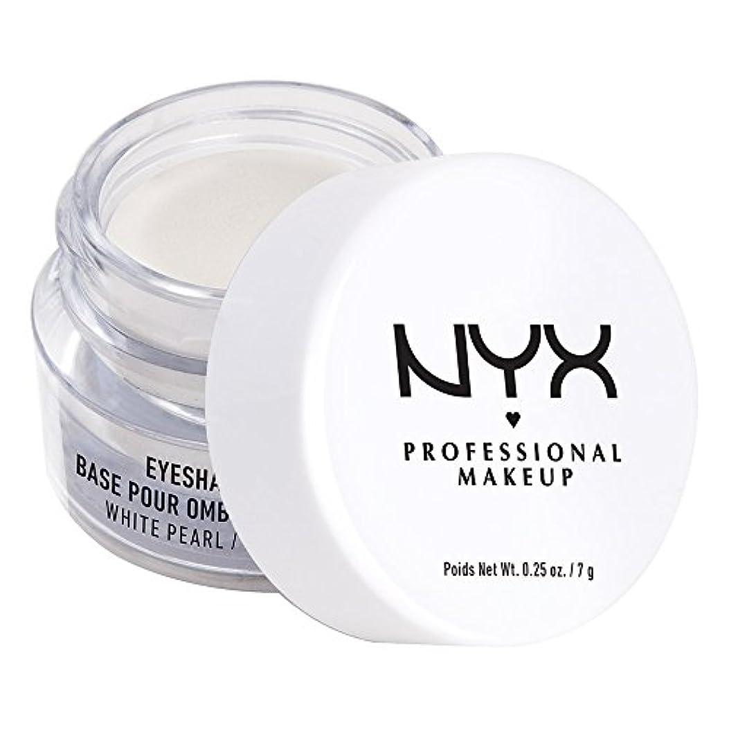 トークン従来の応用NYX(ニックス) アイシャドウ ベース 02 カラーホワイト パール