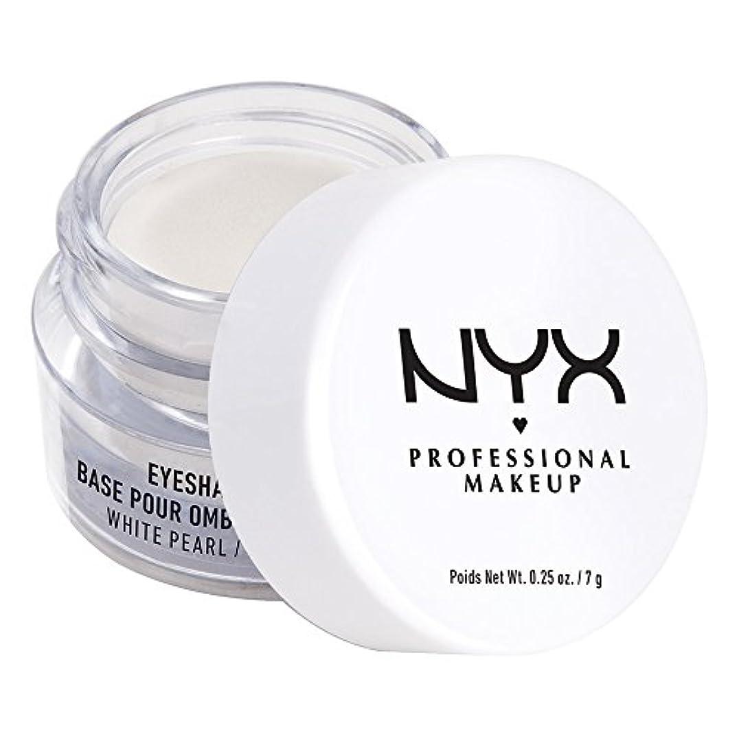 NYX(ニックス) アイシャドウ ベース 02 カラーホワイト パール