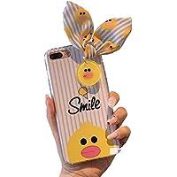 Lanjp iPhone 6/6sケース 可愛い兎耳 萌え ストライプ 英字柄 tpuケース 薄型 オシャレ 高級感 装着やすい キャラクター 動物 タッセル ペンダント 創意 保護カバー 誕生日 プレゼント ペアケース ホワイト