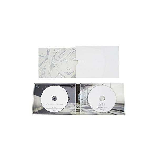 傷物語 〈III冷血篇〉(完全生産限定版) [B...の商品画像