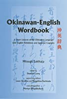 Okinawan-English Wordbook: A Short Lexicon of the Okinawan Language With English Definitions And Japanese Cognates