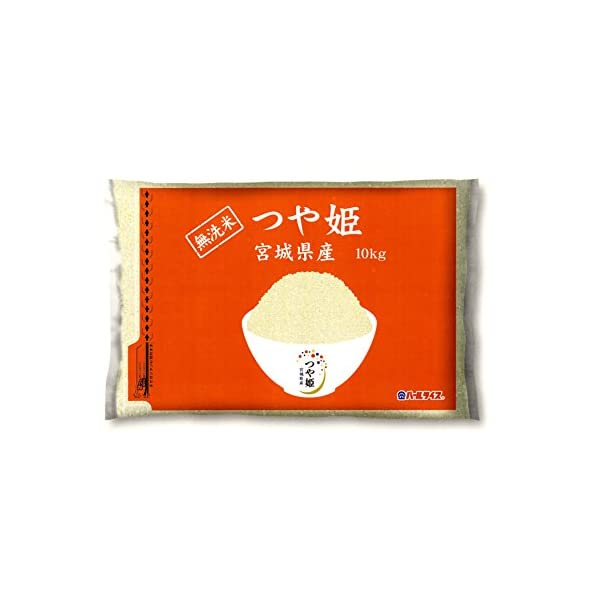 【精米】【Amazon.co.jp限定】宮城県...の紹介画像5