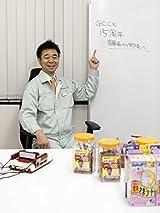 「ゲームセンターCX」15周年を記念したCONTINUE別冊が6月発売