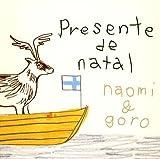Presente De Natal~bossa nova Christmas~ 画像