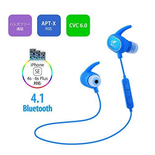 SoundPEATS(サウンドピーツ) Bluetooth イヤホン 【メーカー直販/1年保証付】 イヤホン 高音質 防水 防滴 ランニング中でも耳から外れにくい ワイヤレス ヘッドホン Bluetooth 4.1 apt-Xコーデック採用 ハンズフリー通話 CVC6.0 ノイズキャンセリング搭載 ワイヤレス イヤホン Q15 ブルー