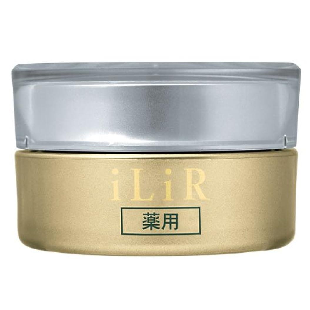 年結晶パークiLiR(イリアール) 薬用リンクルホワイトクリーム