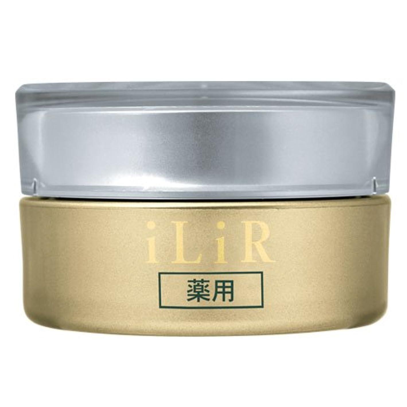 間モザイククリップ蝶iLiR(イリアール) 薬用リンクルホワイトクリーム