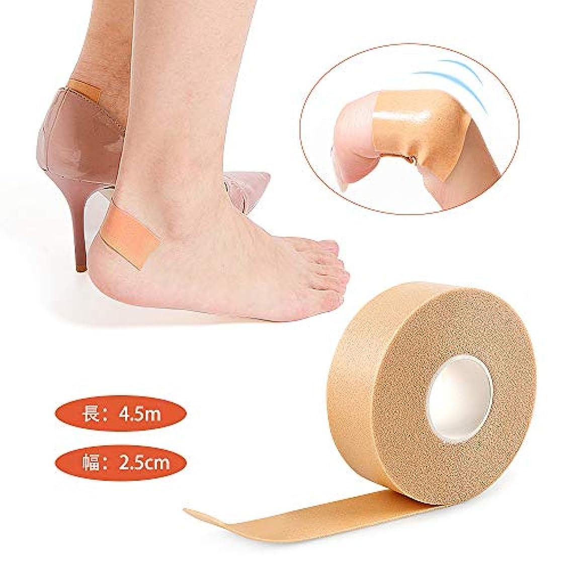 曲黒くする扇動するAzue 靴擦れ防止パッド かかとパッド 靴ずれ予防テープ テープ 防水素材 粘着 幅2.5cm×長4.5m 保護テープ 足用保護パッド 男女兼用