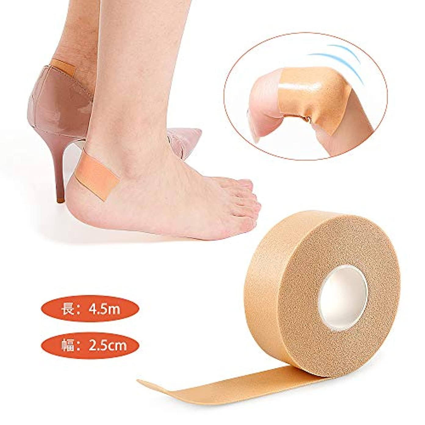 エールが欲しいジーンズAzue 靴擦れ防止パッド かかとパッド 靴ずれ予防テープ テープ 防水素材 粘着 幅2.5cm×長4.5m 保護テープ 足用保護パッド 男女兼用