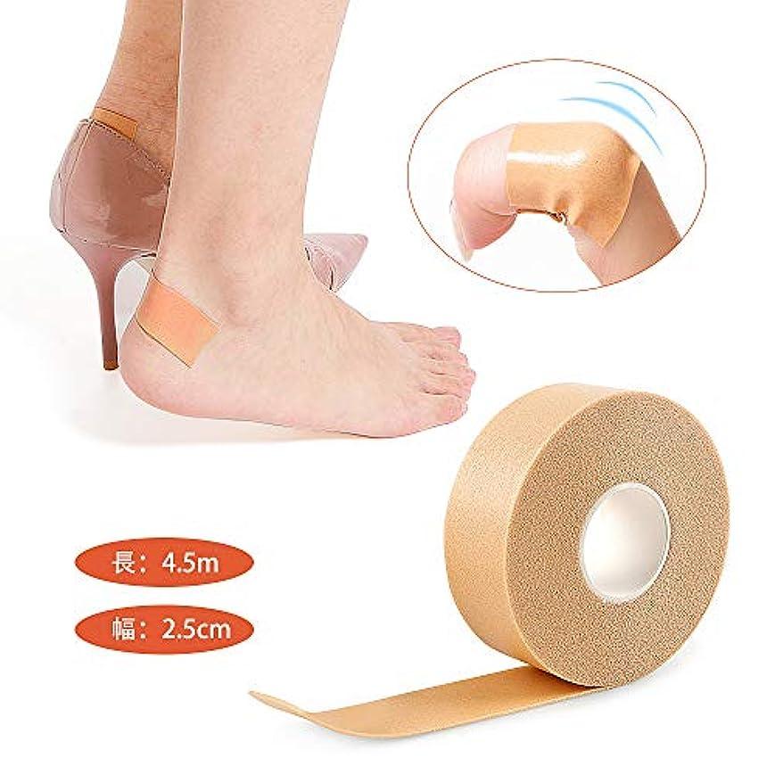 ノベルティ蒸ファントムAzue 靴擦れ防止パッド かかとパッド 靴ずれ予防テープ テープ 防水素材 粘着 幅2.5cm×長4.5m 保護テープ 足用保護パッド 男女兼用