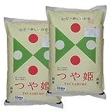 米 10kg 新米 山形産 つや姫 特別栽培米 5kg×2袋 28年産 送料無料 (白米精米(精米後約4.5kg×2))