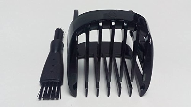 ビート交流するラリーHC3400 HC3410 HC3420 HC3426 小さい シェービングカミソリトリマークリッパーコーム フィリップス HC7450 HC7452 HC3410/13 HC3040 3000 seriesヘア 櫛 細部コーム For Philips Shaver Razor hair Beard trimmer clipper comb