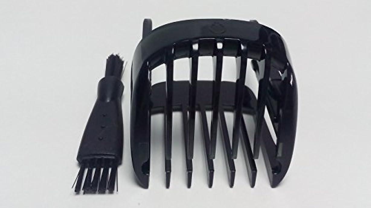 改善責める皮HC3400 HC3410 HC3420 HC3426 小さい シェービングカミソリトリマークリッパーコーム フィリップス HC7450 HC7452 HC3410/13 HC3040 3000 seriesヘア 櫛 細部...