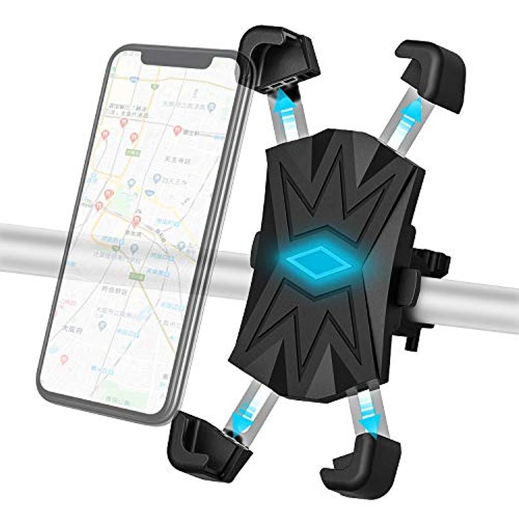 ユーザー個性悲劇的な自転車 スマホ ホルダー Redod 自転車 ホルダー 携帯 脱落防止 オートバイ バイク スマートフォン GPSナビ 携帯 固定 マウント スタンド 防水 に適用 iPhone 11 Pro/11 Pro Max/11/XS/XR/X/8/7/7 Plus Xperia XZ3 Galaxy S10 S9 S8 Note 9 Pixel 3 多機種対応 角度調整 360度回転 ステンレス鋼伸縮アーム 優れた耐久性 強力な保護 おしゃれ ロード バイク かっこいい カラー