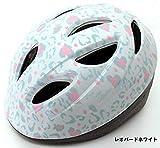 【SAGISAKA(サギサカ)】 子供用ヘルメット 自転車用ジュニアヘルメット Mサイズ(54~58cm)6歳以上 全6色 女の子用 男の子用 小学生 【SG規格適合 自転車 子供用ヘルメット】 レオパードホワイト