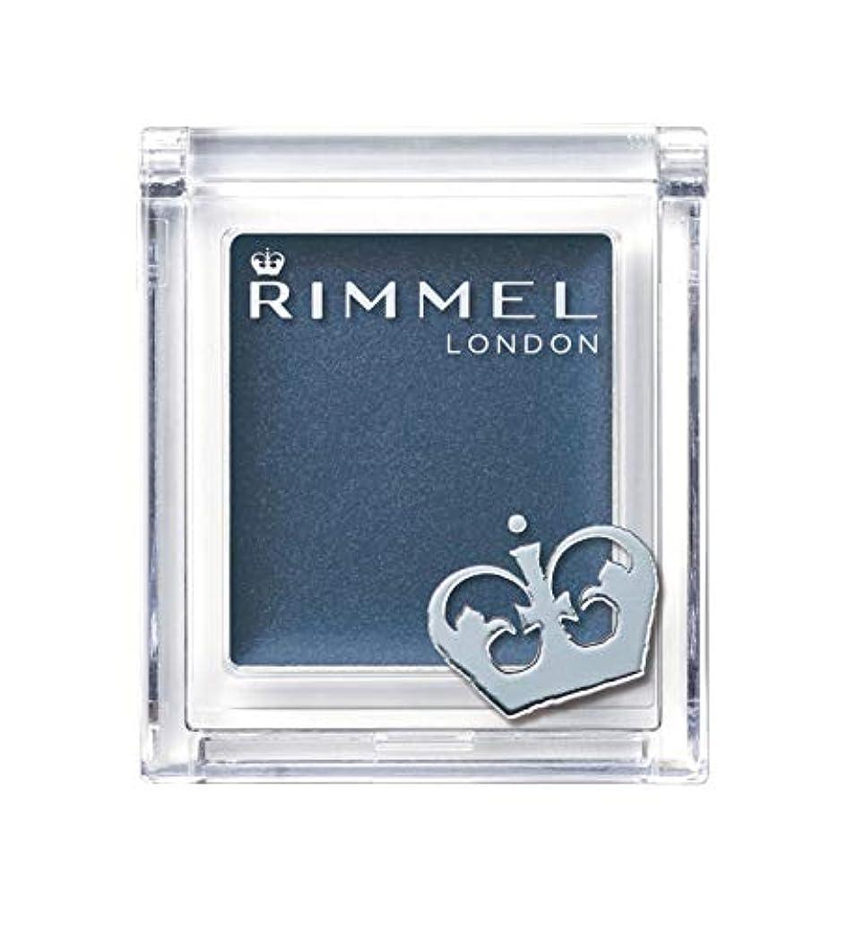退院忠実の配列Rimmel (リンメル) リンメル プリズム クリームアイカラー 012 デニムブルー 2.0g アイシャドウ 2g
