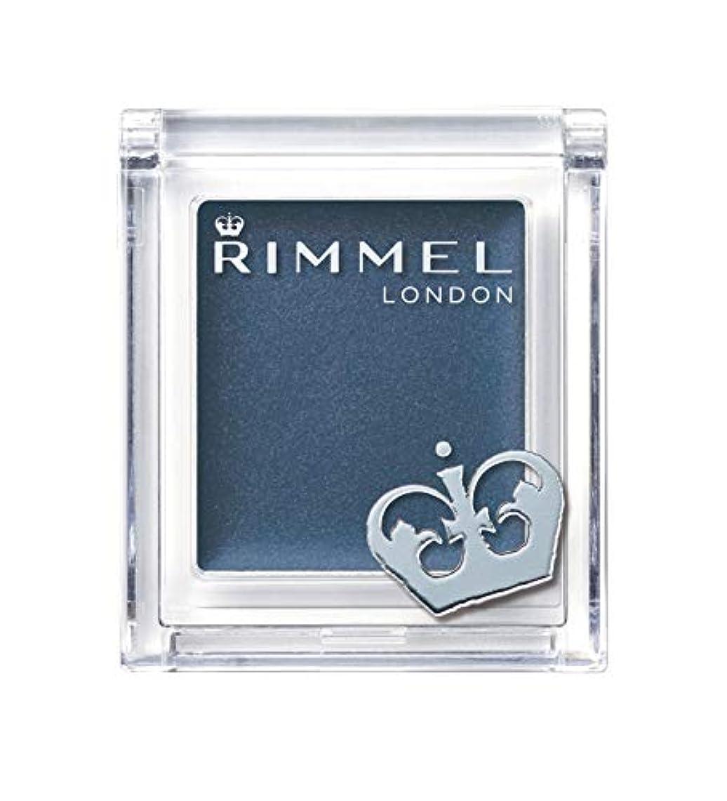 難しい虚栄心旅客Rimmel (リンメル) リンメル プリズム クリームアイカラー 012 デニムブルー 2.0g アイシャドウ 2g