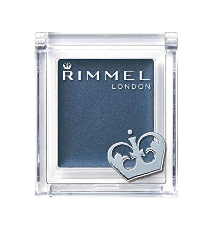 スリンク降臨平方Rimmel (リンメル) リンメル プリズム クリームアイカラー 012 デニムブルー 2.0g アイシャドウ 2g