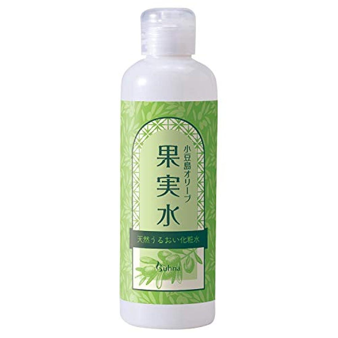 結果モート喉が渇いたビューナ 小豆島オリーブ果実水 化粧水 保湿 オリーブオイル 無着色