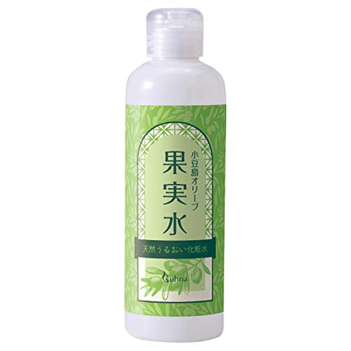 ビューナ 小豆島オリーブ果実水 化粧水 保湿 オリーブオイル 無着色