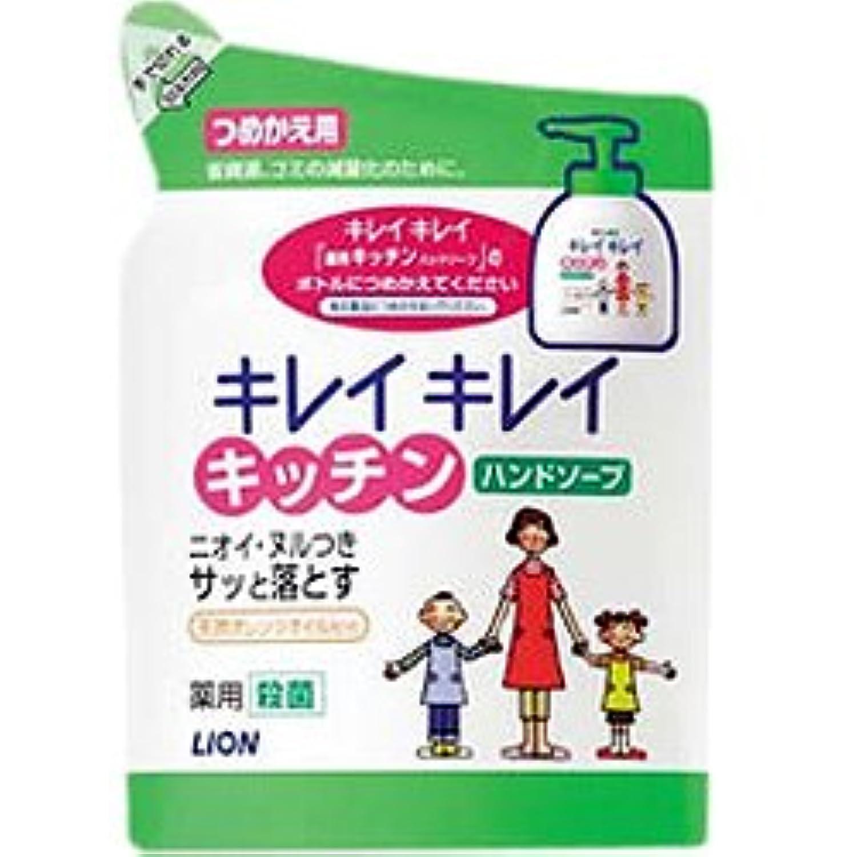 【ライオン】キレイキレイ 薬用キッチンハンドソープ 詰替用 200ml ×12個セット