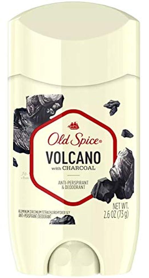 抑制する配管中級オールドスパイス Old Spice メンズ デオドラント ボルケーノ チャコール 男性用 固形 制汗剤 73g