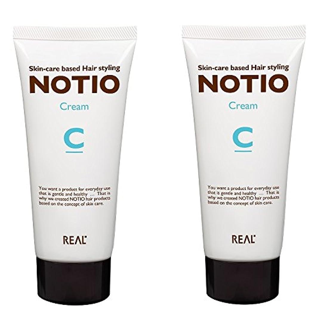 銀何か運河【2本セット】 リアル化学 ノティオ クリーム 90g