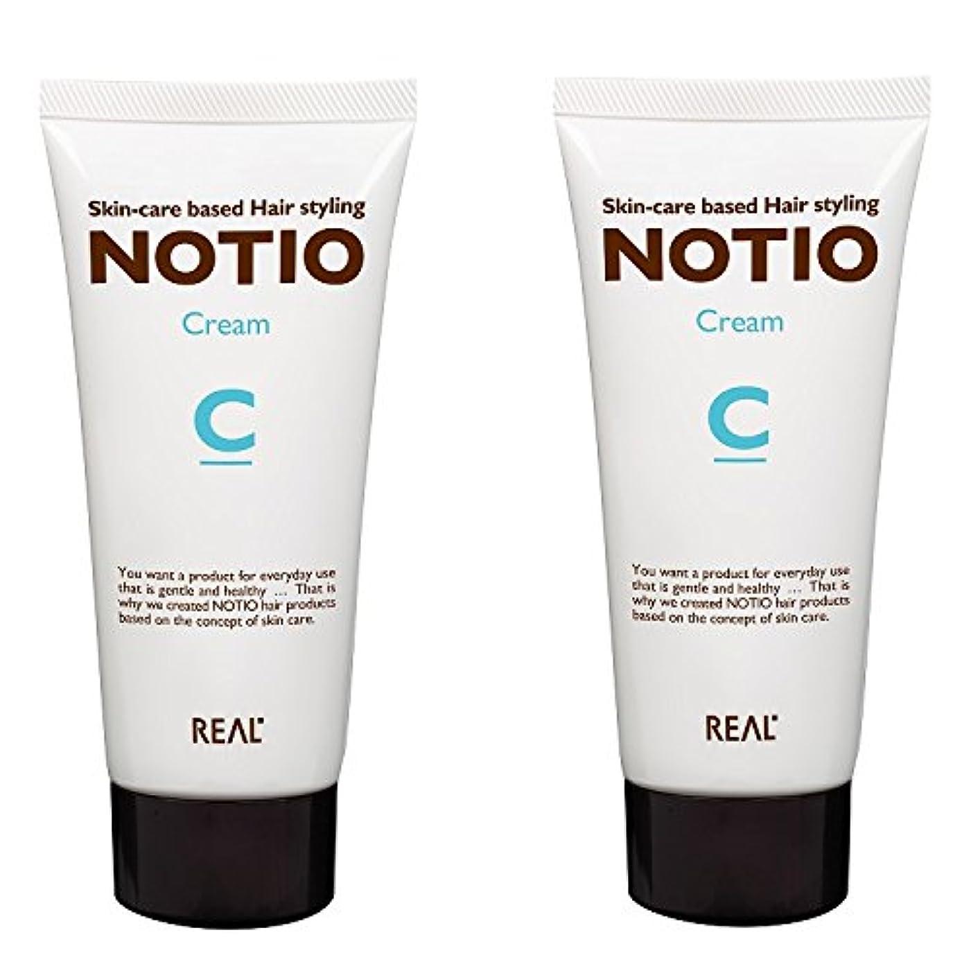 チョコレート地区乳【2本セット】 リアル化学 ノティオ クリーム 90g