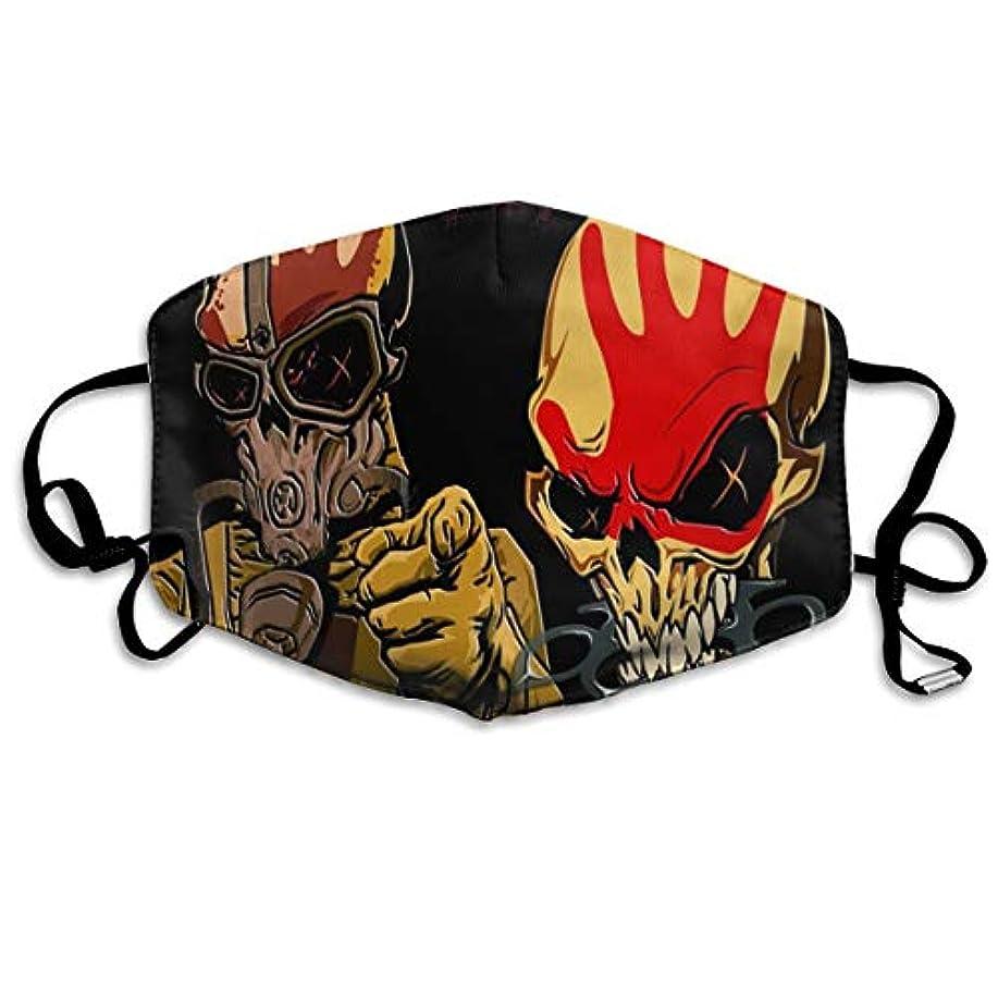 つぶすアルネ槍マスク 男のマスク 女性のマスク Five Finger Death Punch 病気を防ぐ、風邪を予防する、インフルエンザの季節性風邪を予防する、口と鼻を保護する、パーソナライズドマスク
