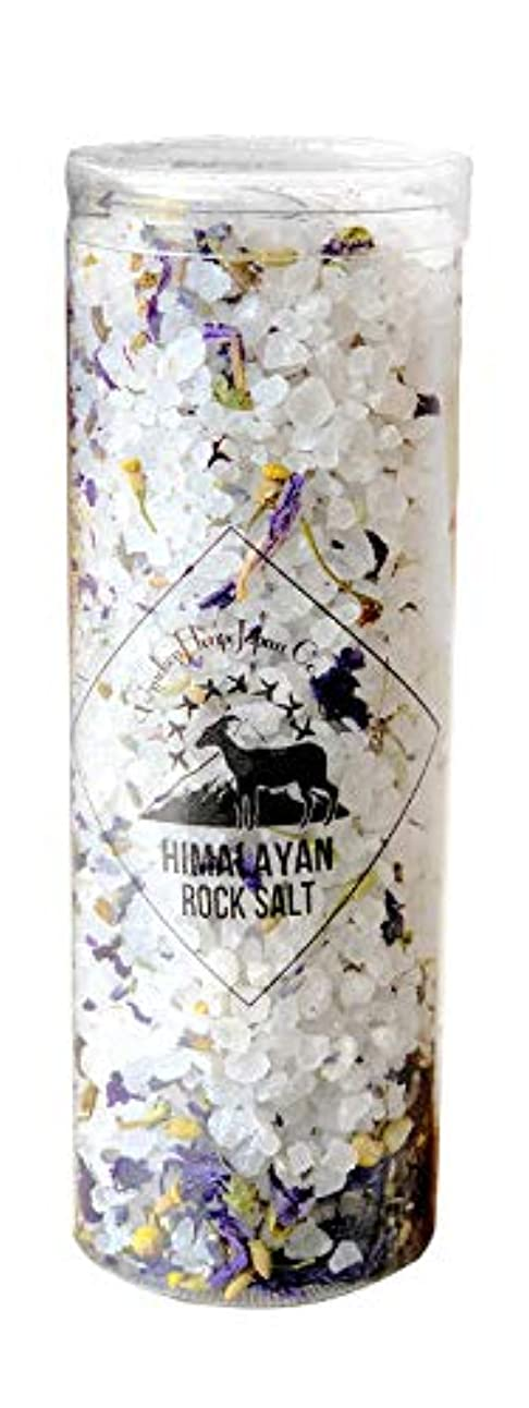 こっそりさらにあごヒマラヤ岩塩 バスソルト ホワイト ハーブ&スパ 300g(10回分)