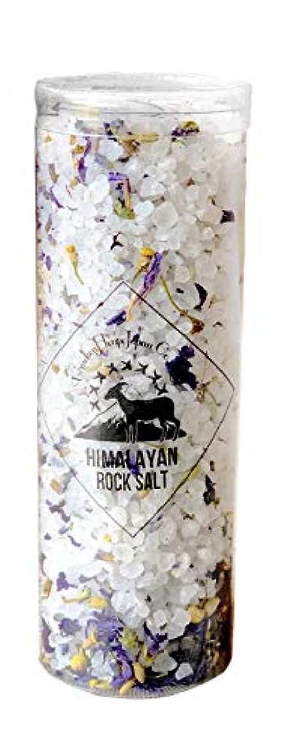 海上自分の力ですべてをする刺激するヒマラヤ岩塩 バスソルト ホワイト ハーブ&スパ 300g(10回分)
