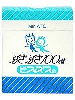 ミナト製薬 活き活き100億ビフィズス菌 60g(2g×30スティック)
