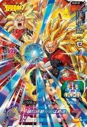 スーパードラゴンボールヒーローズ/SSJP-01 孫悟空:ゼノ