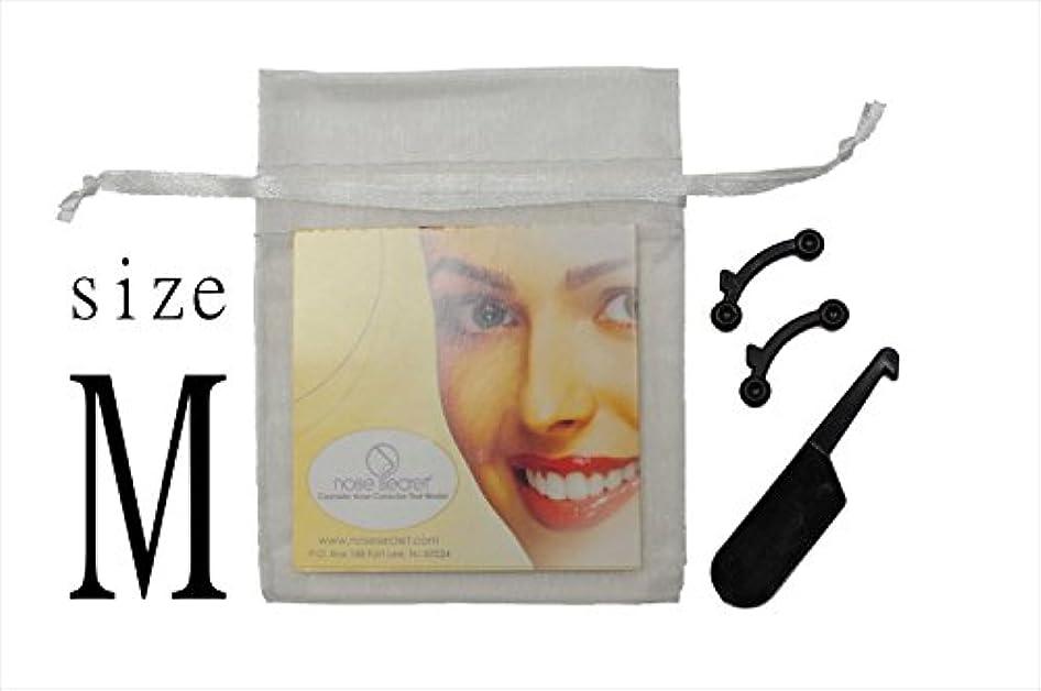 日本語説明書付 鼻プチ! ノーズシークレット サイズ 「M」 正規品 アメリカ製 NOSE SECRET 社製鼻のアイプチ 手術不要で鼻が高くなる!