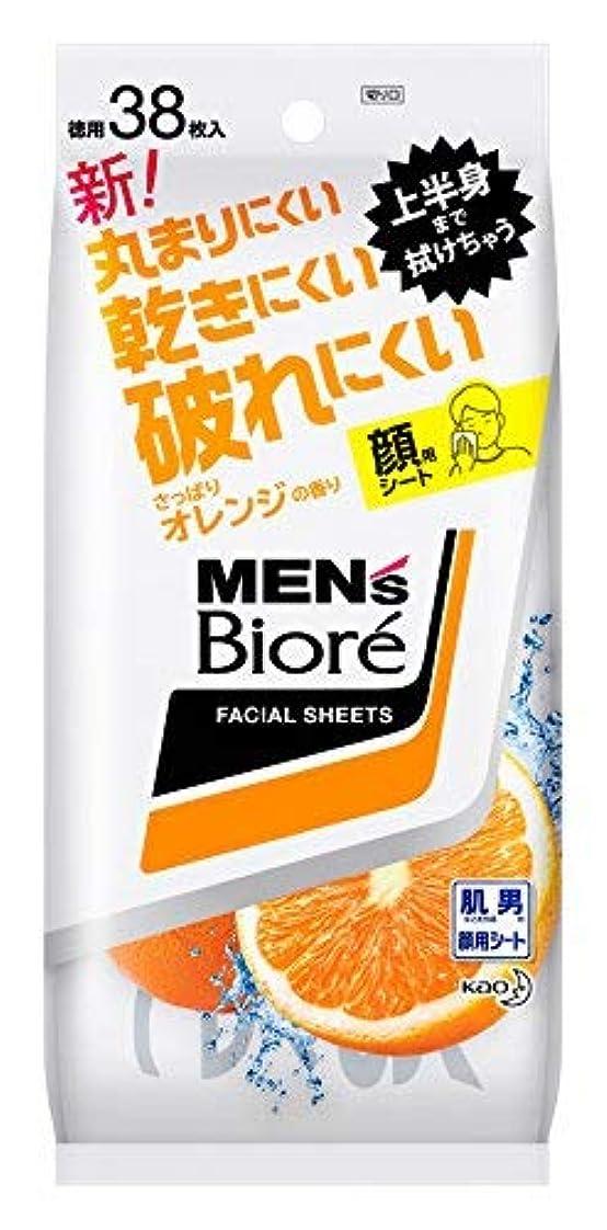 コットン以前はコーン花王 メンズビオレ 洗顔シート さっぱりオレンジの香り 卓上用 38枚入 × 3個セット