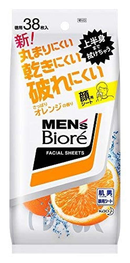 豊富爬虫類他に花王 メンズビオレ 洗顔シート さっぱりオレンジの香り 卓上用 38枚入 × 3個セット