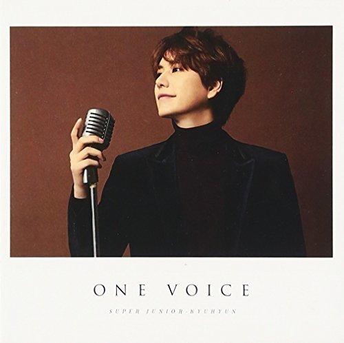 ONE VOICE(スマプラ対応)の詳細を見る