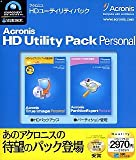 Acronis HD Utility Pack