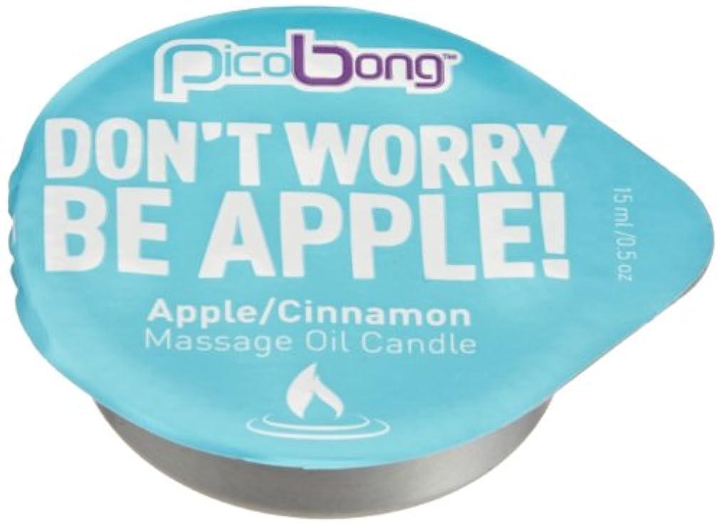 する必要がある師匠定規Picobong Massage Oil Candle (マッサージオイルキャンドル) アップル&シナモン